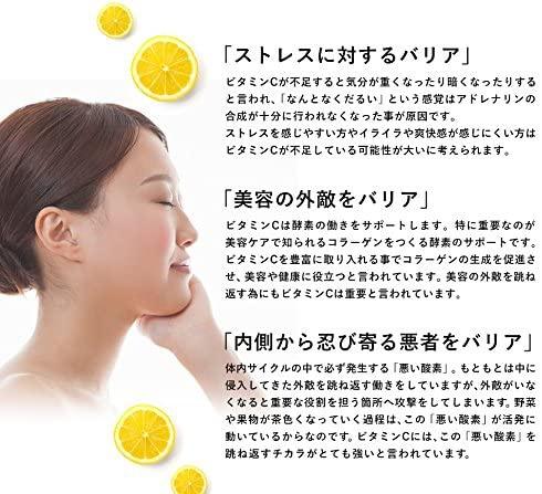 seedcoms(シードコムス) ビタミンCの商品画像4