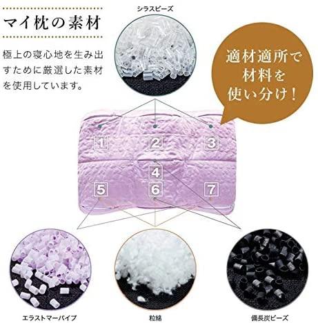 my makura(マイマクラ) オーダーメイドマイ枕 レギュラーサイズの商品画像6