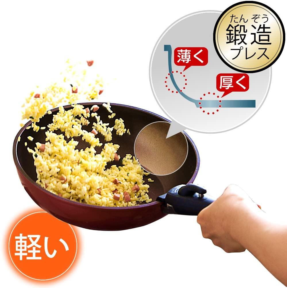 IRIS OHYAMA(アイリスオーヤマ)ダイヤモンドコートパン 12点セット  H-IS-SE12の商品画像3