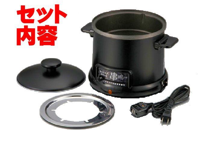 バーゲンプラザ 電気卓上串揚げ鍋 ブラックの商品画像3