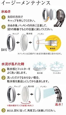 Arromic(アラミック)節水シャワープロ プレミアム シルバー ST-X3BAの商品画像16
