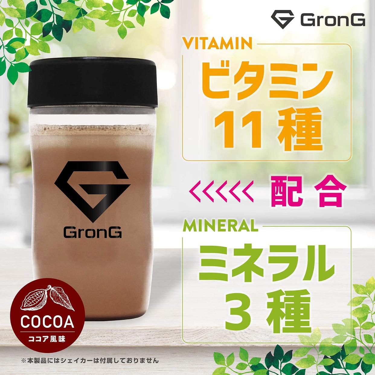 GronG(グロング) ジュニアプロテインの商品画像3