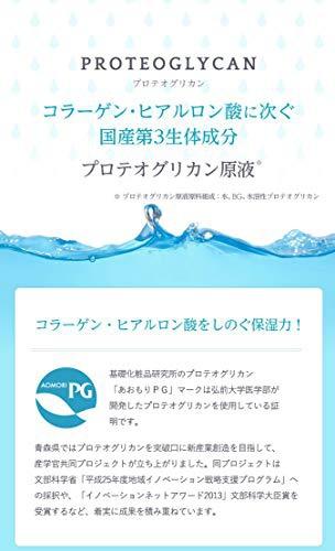 KISO(キソ) PG(プロテオグリカン)の商品画像2