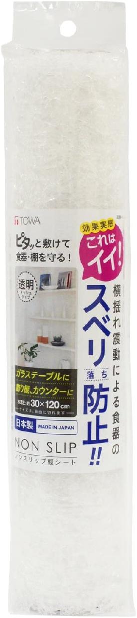 東和産業(とうわさんぎょう)ノンスリップ棚シートの商品画像