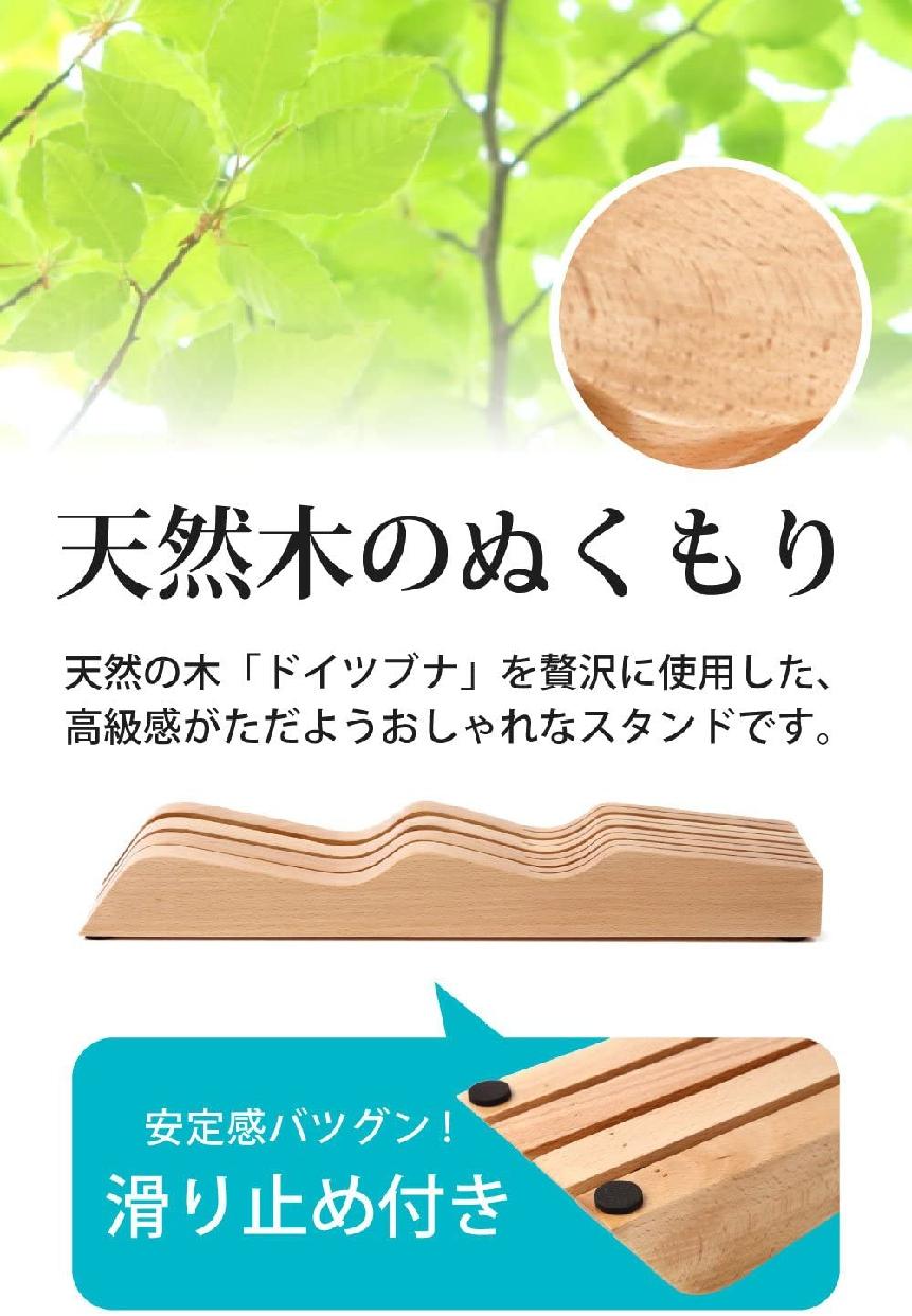 mikketa(ミッケタ) 包丁立て 木製 包丁 スタンド 滑り止め 7本用 抗菌 防カビ 加工【メーカー保証付き】ブラウンの商品画像6