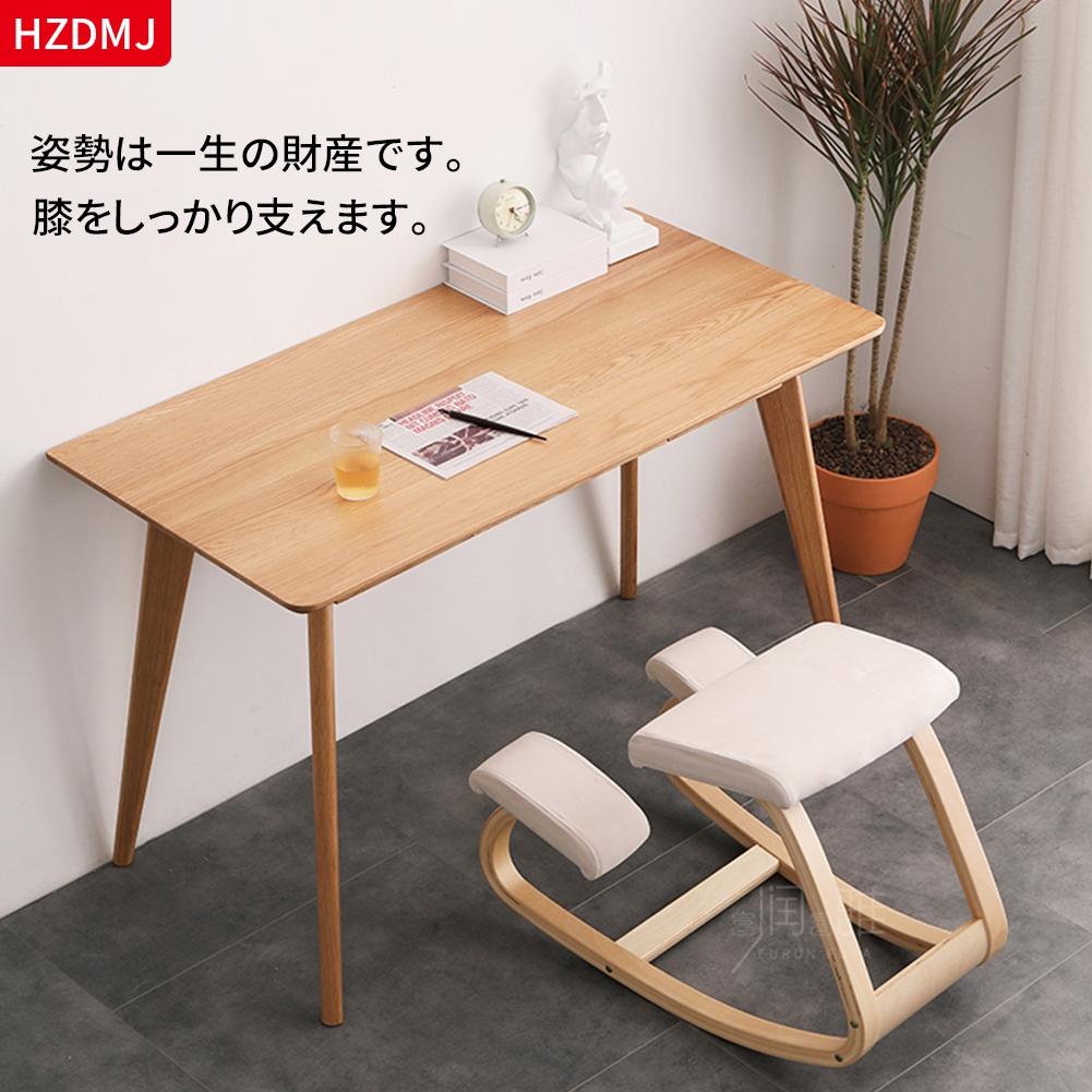 HZDMJ(エイチゼットディエムジェイ) バランスチェアの商品画像
