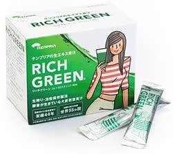 KENPRIA(ケンプリア) リッチグリーンの商品画像