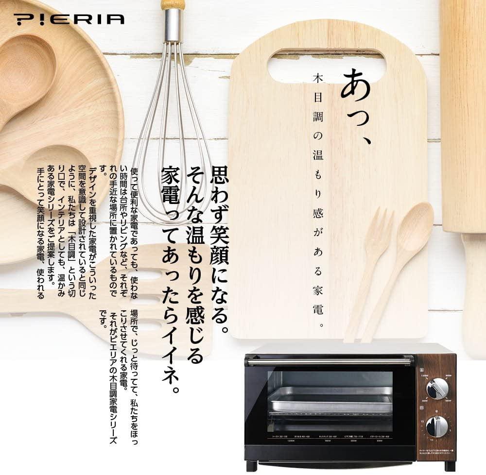 PIERA(ピエリア)ビッグオーブントースター DOT-1402の商品画像2