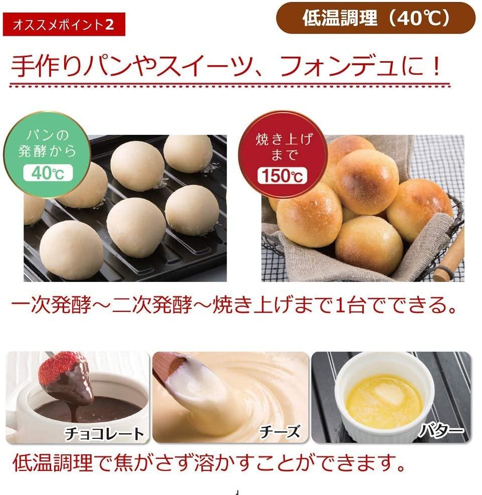 日立(HITACHI) コンベクションオーブントースターHMO-F100の商品画像4