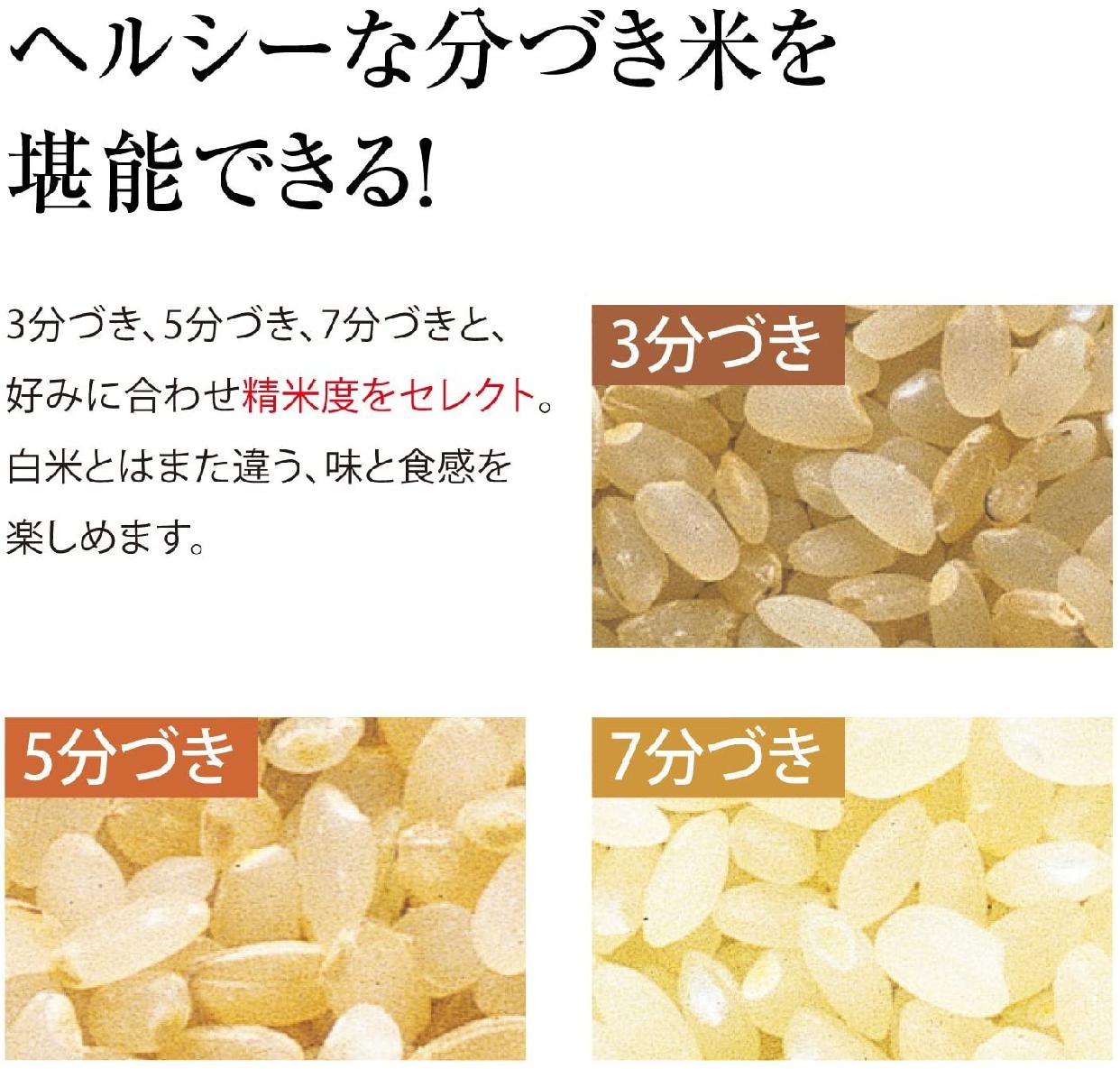 象印(ゾウジルシ)家庭用無洗米精米機 グレー BT-AF05-HAの商品画像4