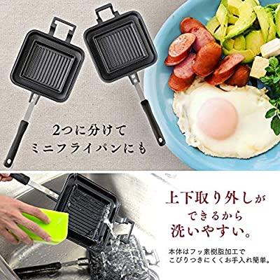 IRIS OHYAMA(アイリスオーヤマ) 具だくさんホットサンドメーカー シングル GHS-Sの商品画像6