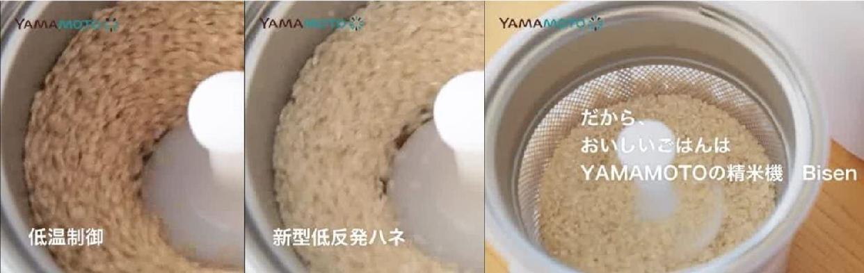 山本電気(ヤマモトデンキ)Bisen RC41 YE-RC41W ホワイトの商品画像4