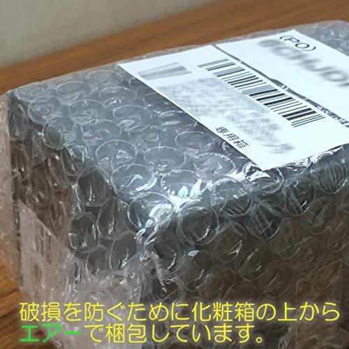 能作(nousaku) ビアカップの商品画像4