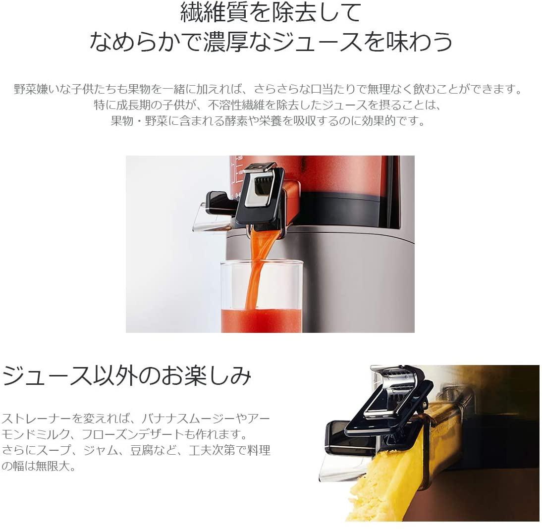 HUROM(ヒューロム) スロージューサー H26の商品画像7