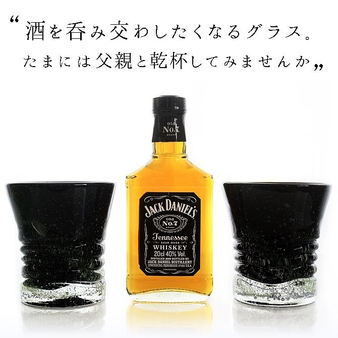くば笠屋(くばがさや)黒紫泡グラスの商品画像8