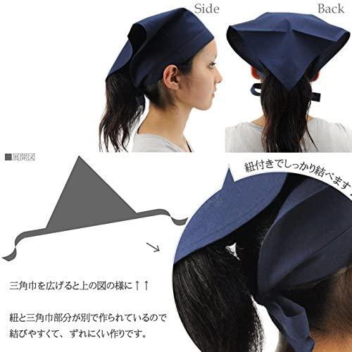 エプロンストーリー(Apron Story) 三角巾 (無地) SA0020の商品画像3