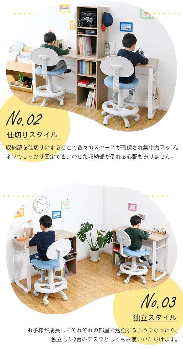 noconocoキッチン(ノコノコキッチン) Peanuts シンプル ツインデスク MC-SL022SETの商品画像5
