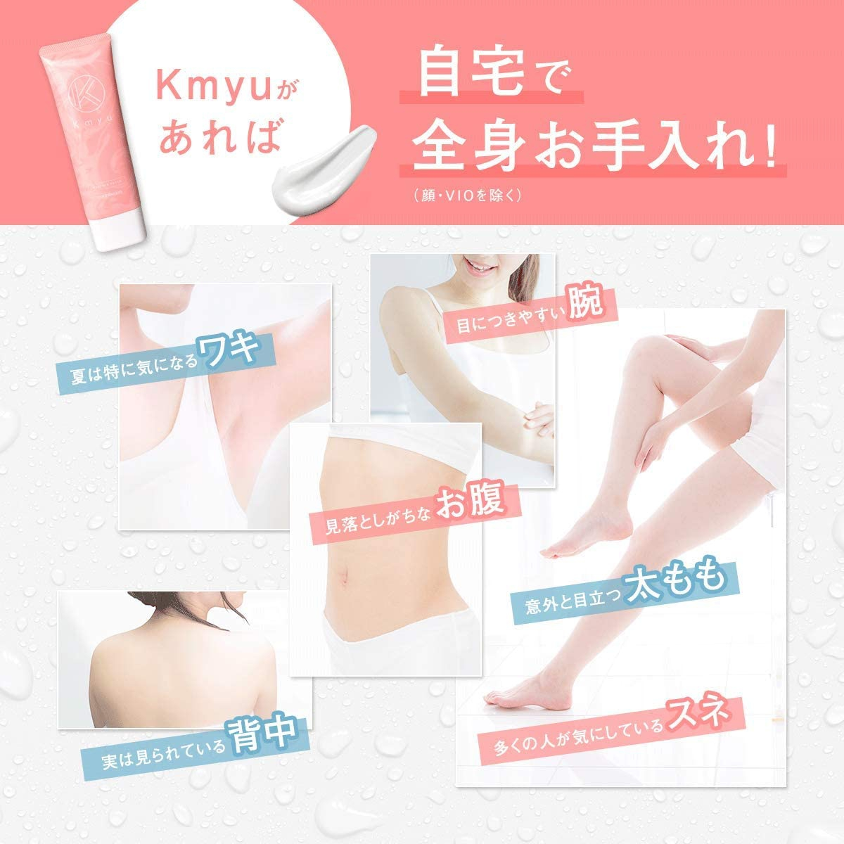 CONTRIBUTION(コントリビューション)Kmyuの商品画像5