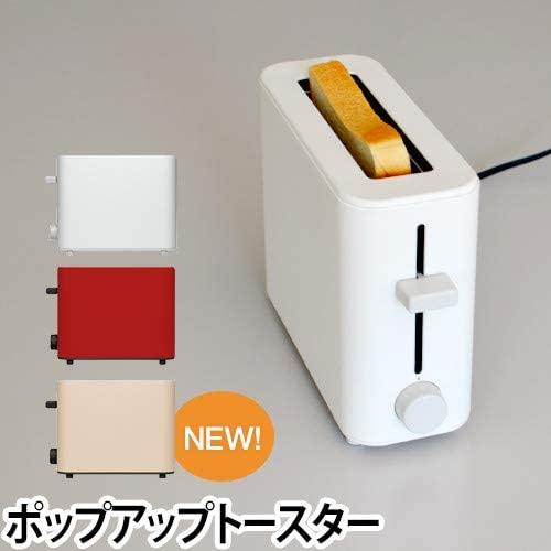 ±0(プラスマイナスゼロ) ポップアップトースター1枚焼き ホワイト XKT-V030の商品画像