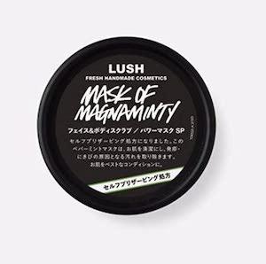 LUSH(ラッシュ)パワーマスク SPの商品画像