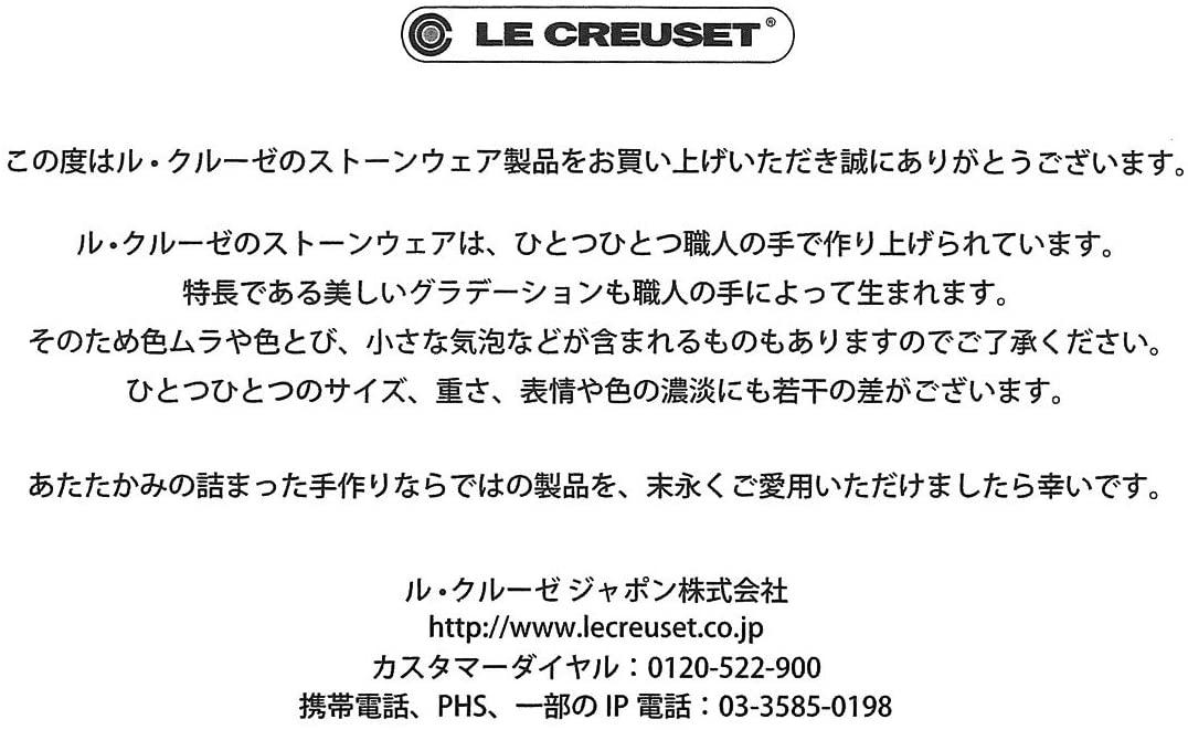 LE CREUSET(ル・クルーゼ)ミニ ラムカン 8cm 4個入り 910538-17-653の商品画像7