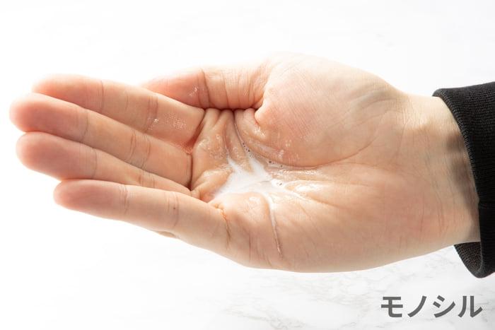 プランテルEX 育毛剤の商品画像4