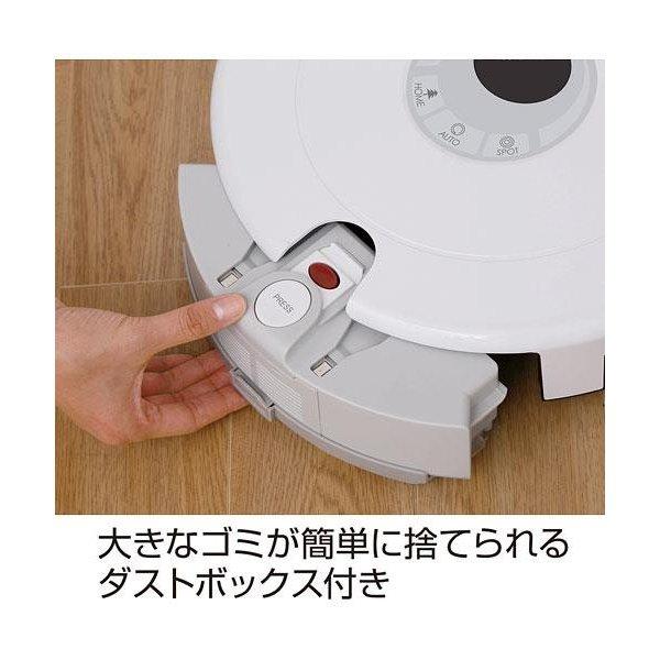 NITORI(ニトリ) ロボットクリーナー ルノン XR210の商品画像5