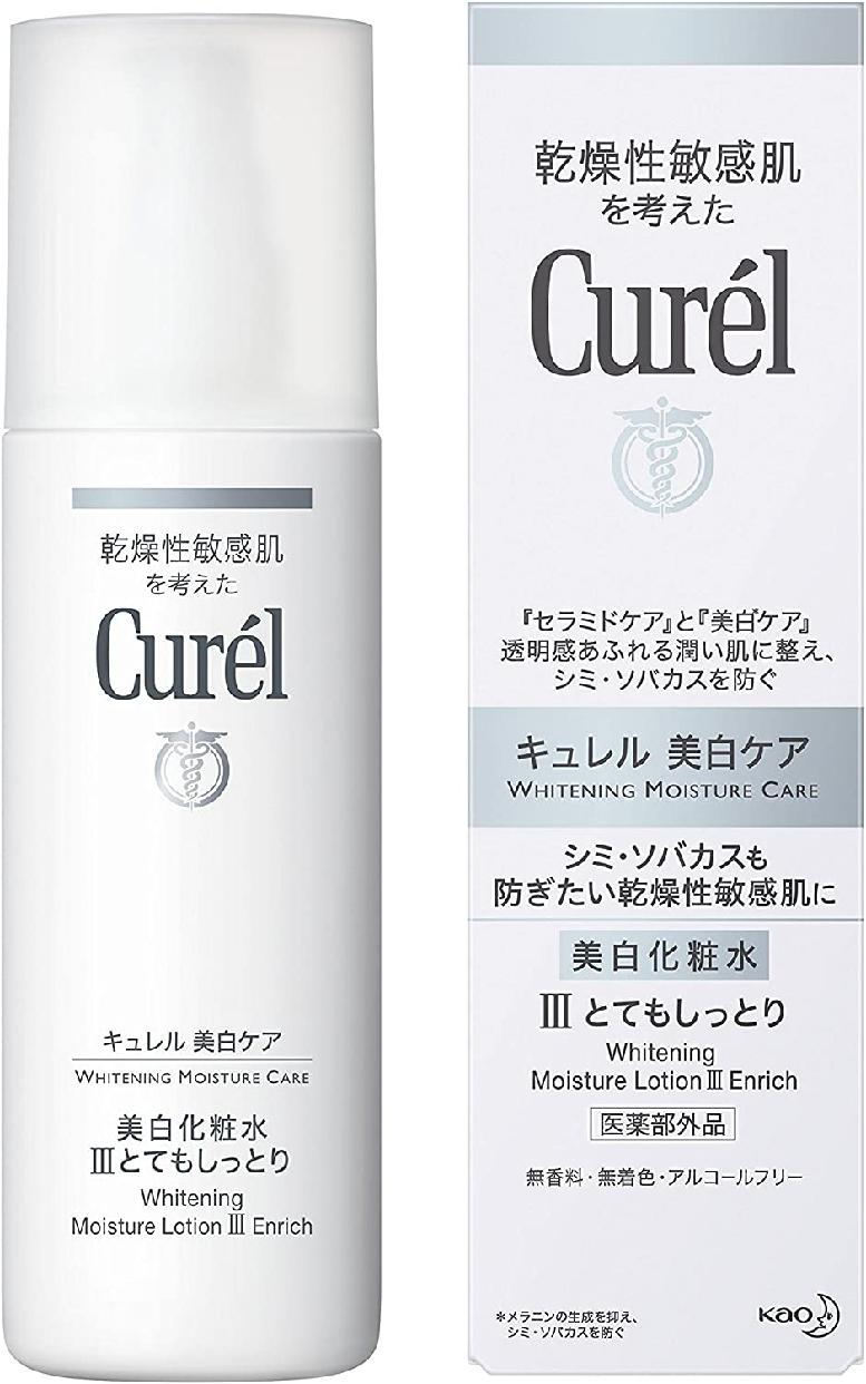 Curél(キュレル) 美白化粧水 III とてもしっとり