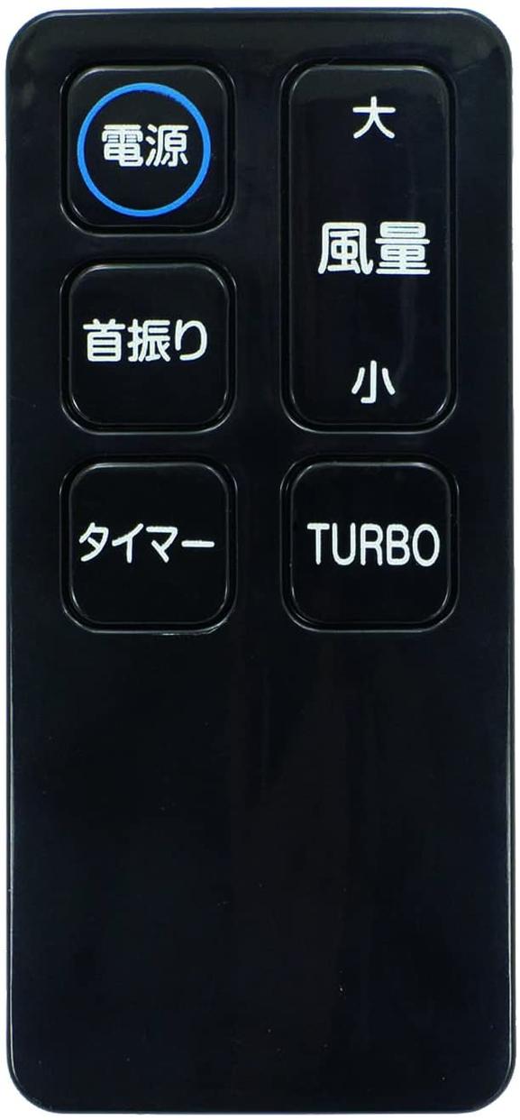 KOIZUMI(コイズミ) コードレスマルチファン KCF-2371の商品画像5