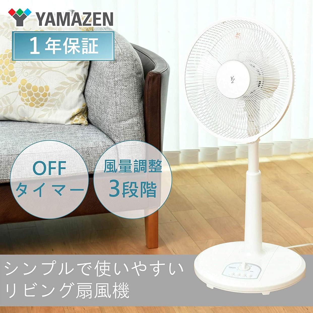 山善(YAMAZEN) リビング扇風機 AMT-KC30の商品画像2