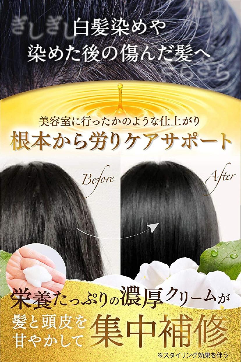 KAMIKA(カミカ)オールインワン黒髪クリームシャンプーの商品画像12