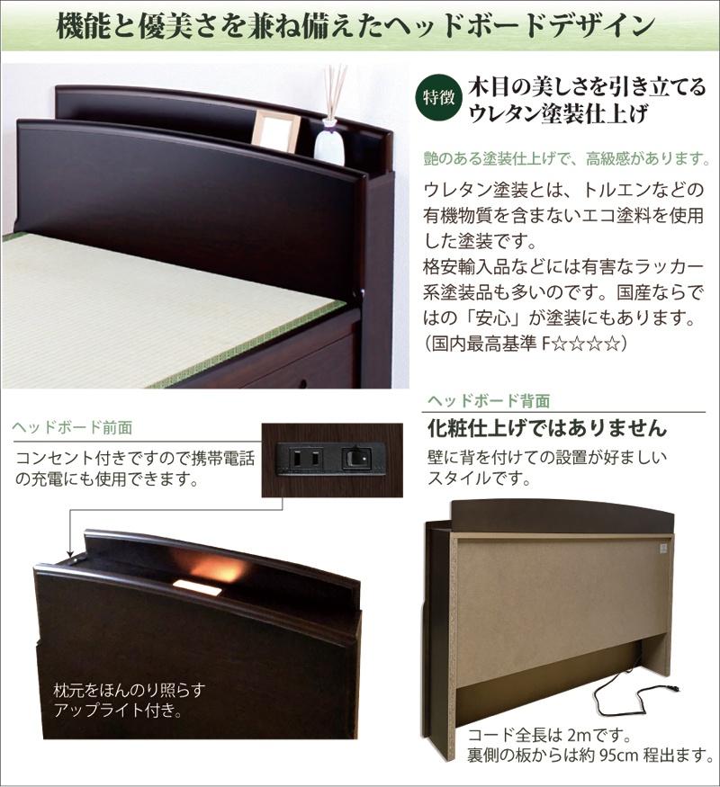 家具レンジャー 跳ね上げ式畳ベッド バネ式の商品画像9