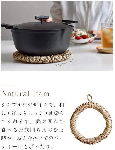 ASK TRADING(アスクトレーディング) 鍋敷き Mサイズ 21cmの商品画像3