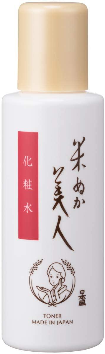 米ぬか美人(こめぬかびじん)化粧水の商品画像3