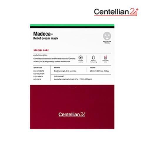 Centellian24(センテリアン24) マデカリリーフクリームマスク