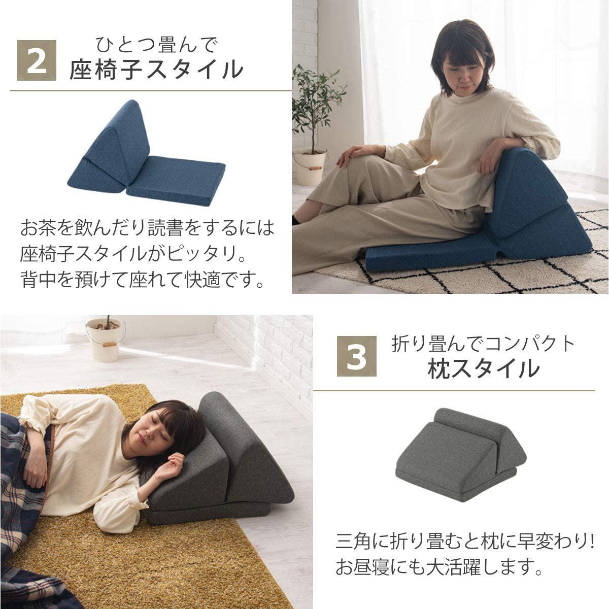 ぼん家具 ごろ寝クッションの商品画像4