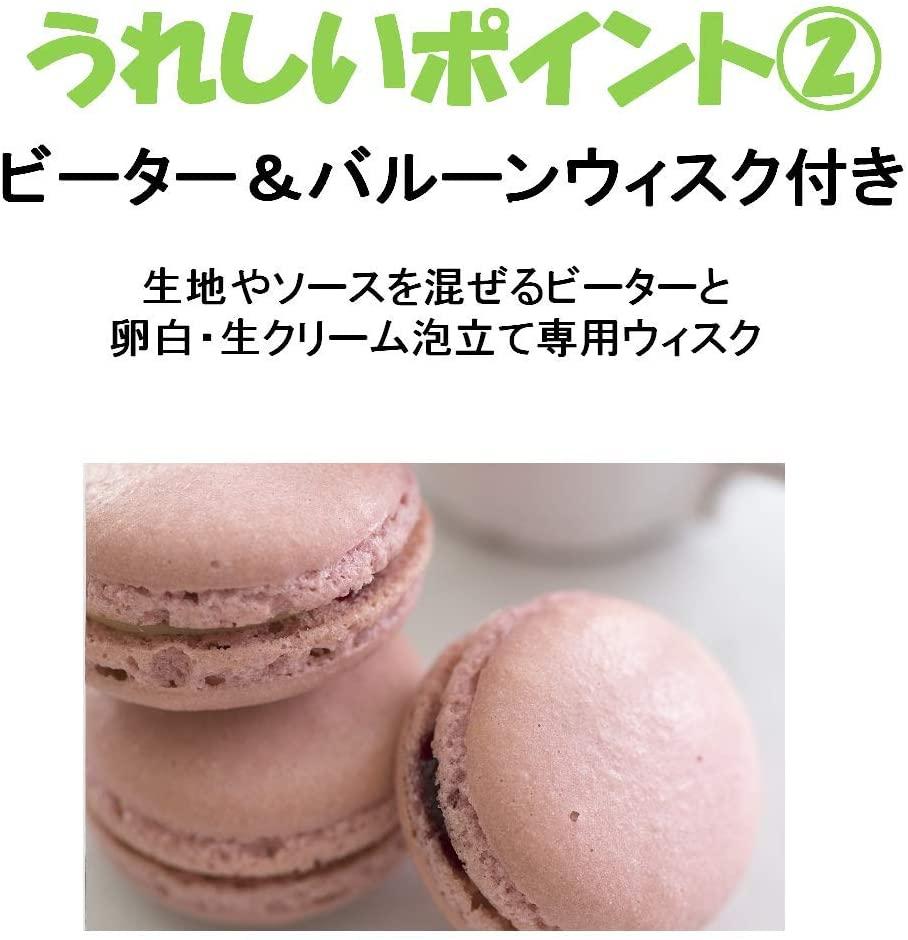 Cuisinart(クイジナート) スマートパワーハンドミキサー HM-050SJの商品画像4