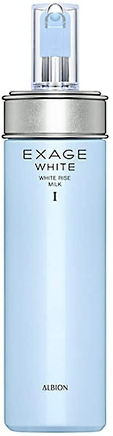 ALBION(アルビオン) エクサージュホワイト ホワイトライズ ミルク Ⅰ