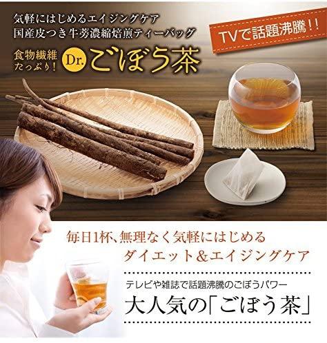 茶匠庵 国産ごぼう茶の商品画像2