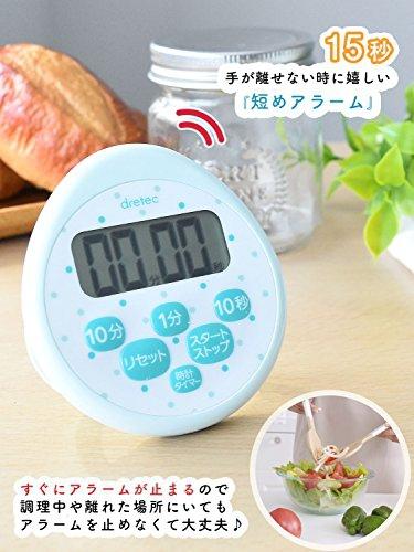 dretec(ドリテック) 時計付防水タイマー T-565の商品画像5