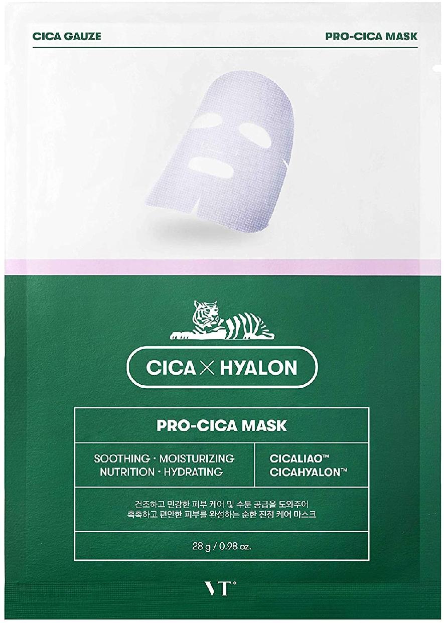 VT COSMETICS(ヴイティコスメティックス) プロシカマスクの商品画像2