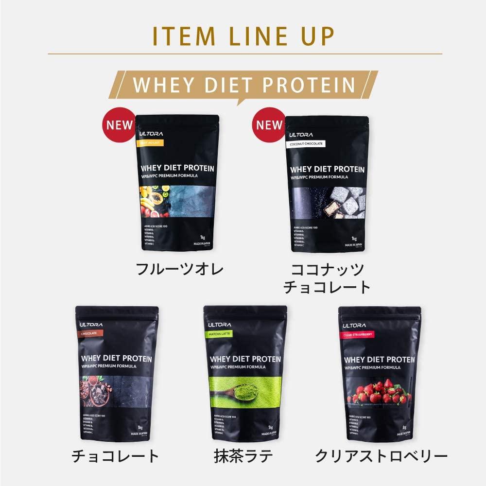 ULTORA(ウルトラ) ホエイダイエットプロテインプレミアムの商品画像8