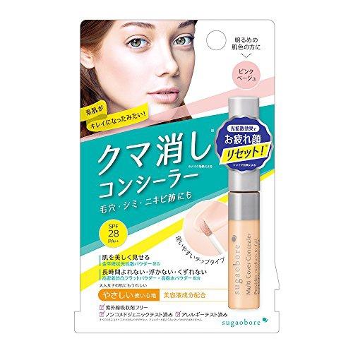 素顔ぼれ(sugaobore) マルチカバー コンシーラーの商品画像