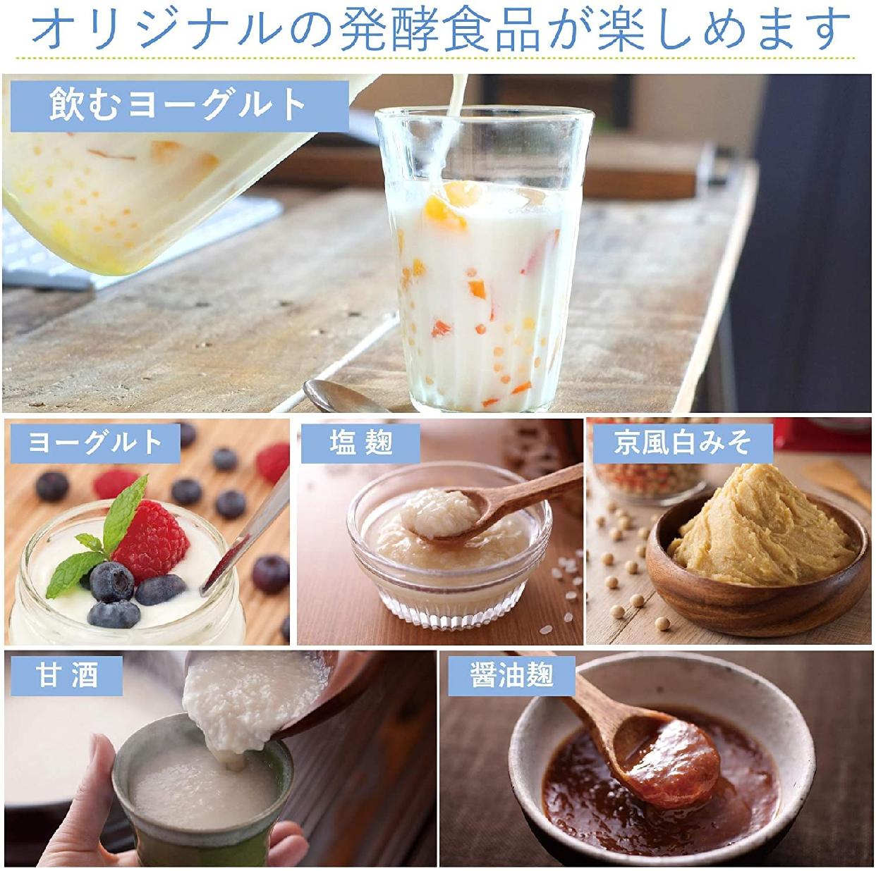YAMAZEN(ヤマゼン)発酵美人 YXA-100の商品画像4
