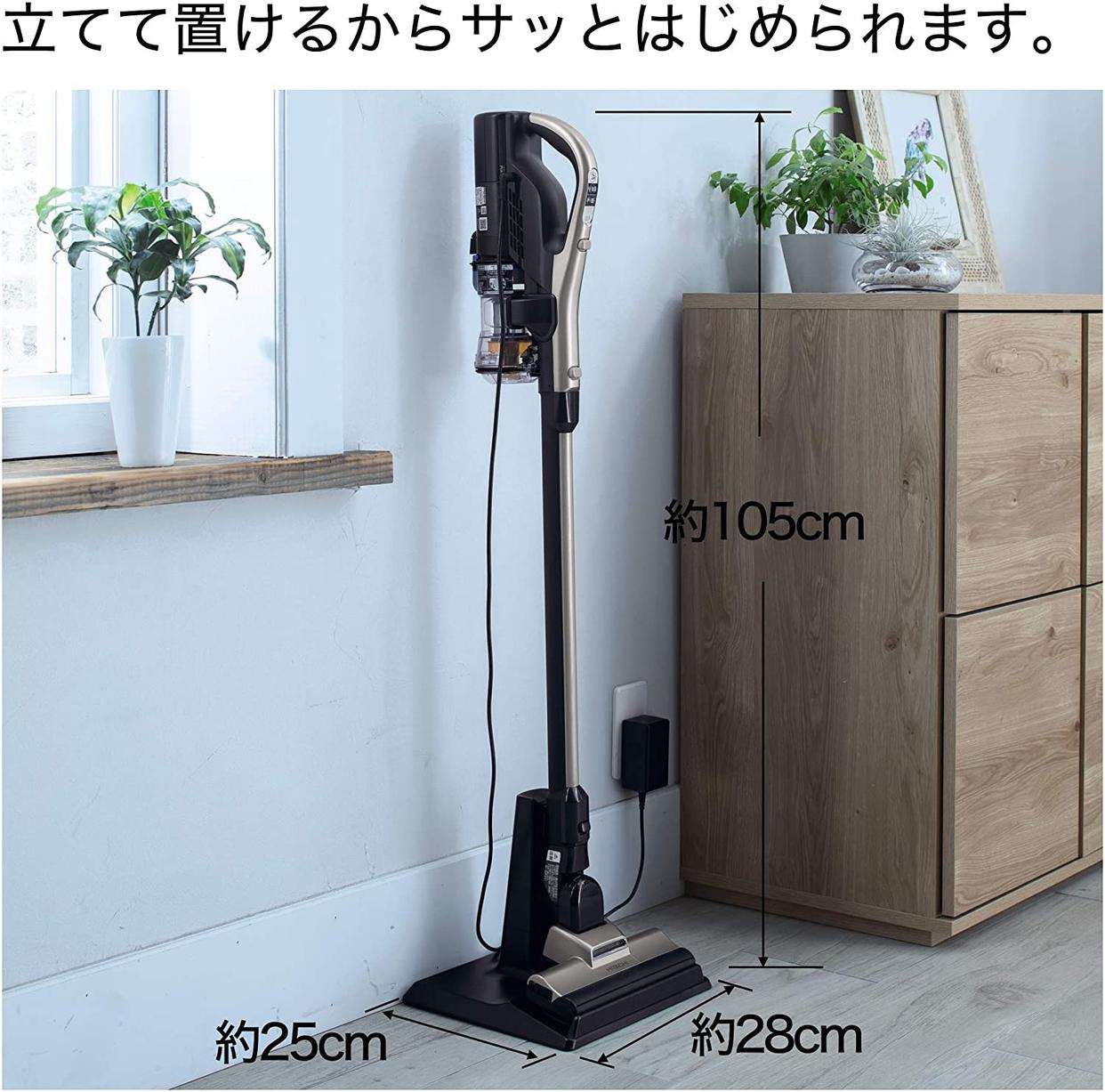 日立(HITACHI) ラクかるスティック PV-BL20Gの商品画像9