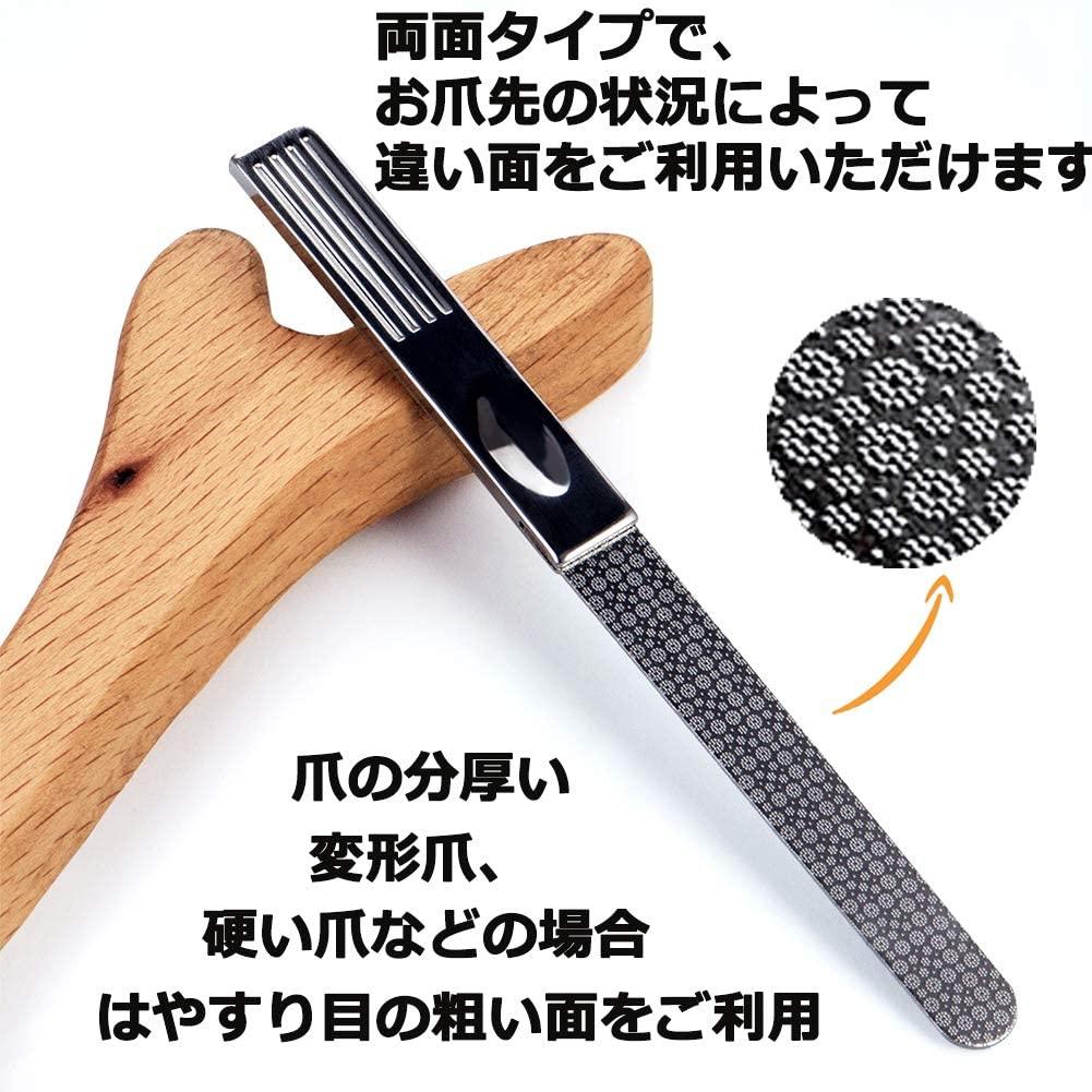GROY(グロイ) 爪やすり ステンレス製の商品画像7