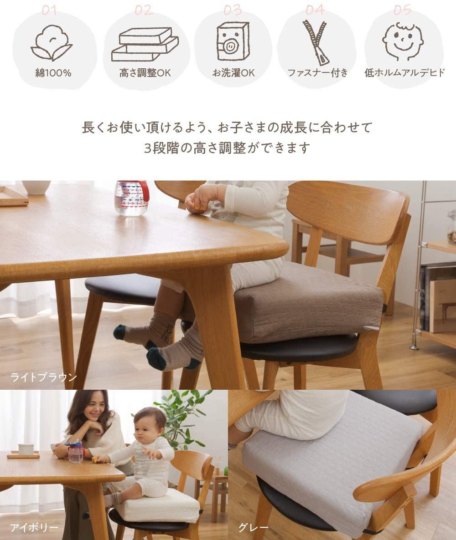 mofua(モフア) イブル お食事クッションの商品画像3