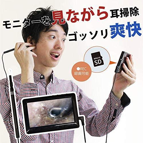 THANKO(サンコー) モニター付きポータブル耳スコープの商品画像2