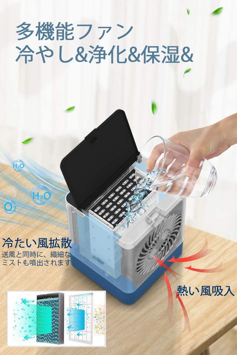 Yakuin サーキュレーター パーソナルクーラーの商品画像2