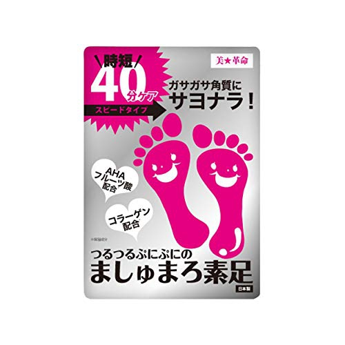 美★革命(ビカクメイ) ましゅまろ素足の商品画像
